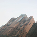 Wuhan 2009